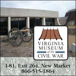 Virginia Museum of the Civil War, New Market
